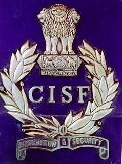 CISF Recruitment 2017 :