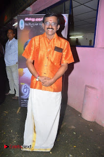 Oru Tharam Udhayamagirathu Tamil Movie Audio Launch Stills  0020