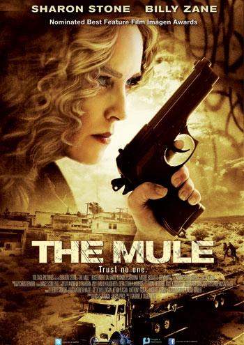 Lakwatsera Lovers The Mule Movie Review