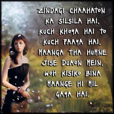 Love Shayari zindagi hd photos