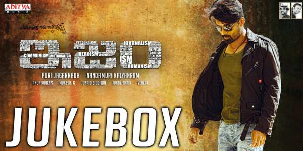 Kgf Telugu Movie Songs Lyrics Gastronomia Y Viajes