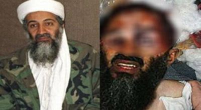 Hot Photos, Osama was shot in the face | All In One News