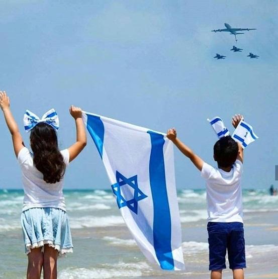 israel.jpg (553×555)