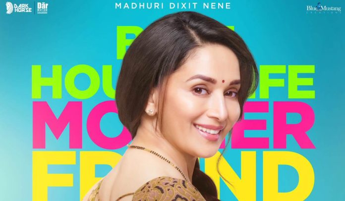 Madhuri Dixit's First Marathi Movie 'Bucket List' Coming This Summer