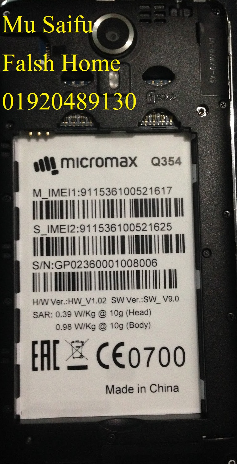 ALL OFFICIAL MOBILE FIRMWARE: Micromax Q345 Flash File Firmware