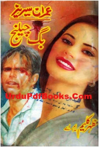 New Imran Series By Mazhar Kaleem Pdf