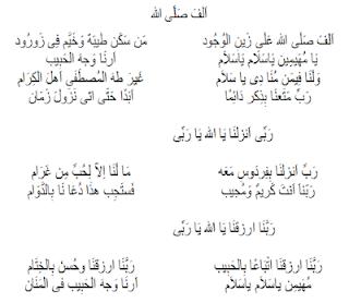 Teks Lirik Sholawat Alfa Sholallah Arab Latin dan Artinya