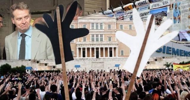 Το αμαρτωλό τρίγωνο της διαπλοκής και η κυβέρνηση Τσίπρα