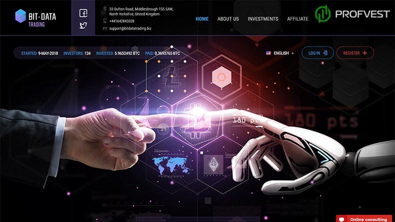 Bit Data Trading обзор и отзывы HYIP-проекта