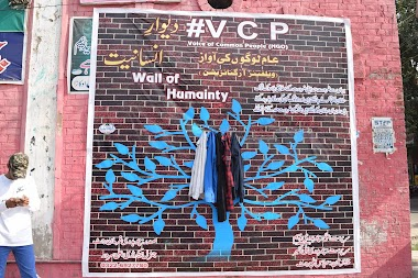 Wall of Humanity in Okara, Pakistan