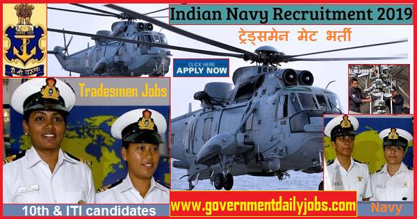 Indian Navy Recruitment 2019 for Tradesman Mate 554 Vacancies