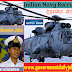 INDIAN NAVY 2019 APPLY ONLINE FOR 554 TRADESMAN MATE POSTS