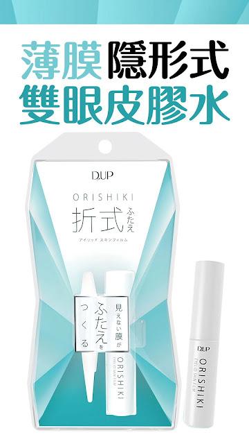 http://www.jpmon.com/jp5/unboxing.asp?main=180710&src=bloguser
