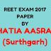 REET Exam 2017 Bal Vikash And Sikashn Vidiya Paper (Bhatia Aasram)