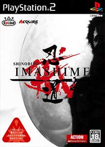 Shinobido Imashime PS2 ISO (NTSC-J) (MG-MF)