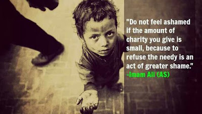 Ramadan Mubarak To The Muslims: do not feel ashamed if the amount of charity you give is