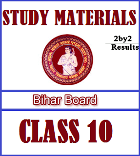 Bihar 10th Model question Papers | Bihar Board 10th Question Papers 2018 2017