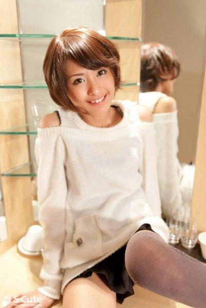 UbdCutt Yuuki No.01 04070