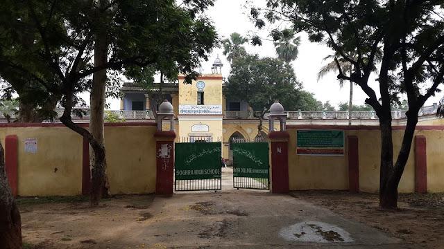 बिहार बोर्ड ने 144 स्कूल-कॉलेजों की मान्यता की निलंबित