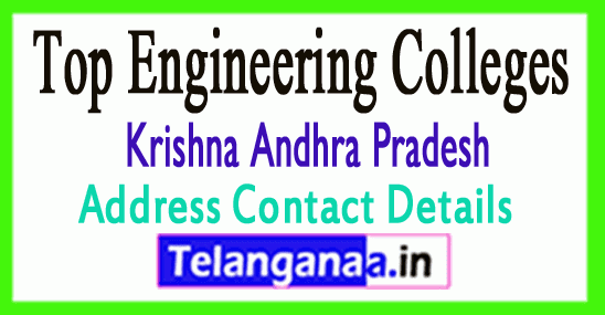Engineering Colleges in Krishna District Andhra Pradesh