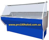 Витрины холодильные Standart - pro100holod.com.ua