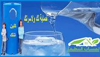 شركة تنظيف خزانات بالمدينة المنورة , عزل الخزانات