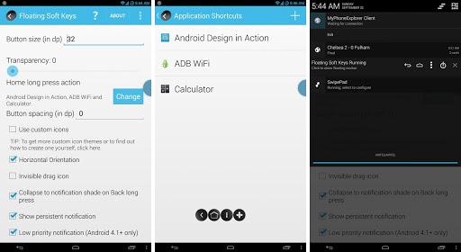 تطبيق floating soft key لوضع اختصارات الازرار الاساسية على شاشة هاتفك