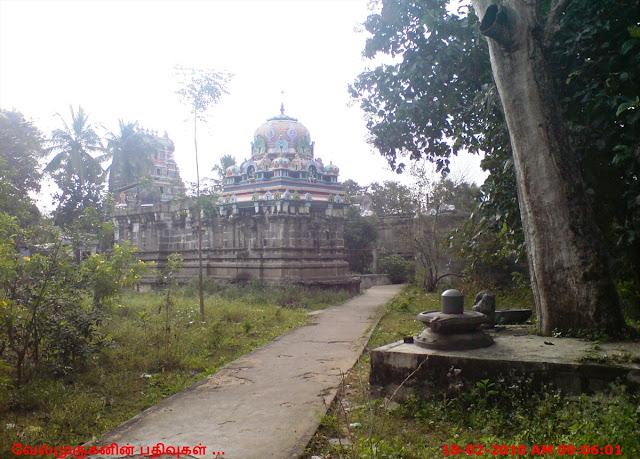 Thirunamanallur Shiva Temple