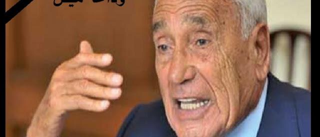 خبر عاجل.. وفاة الكاتب الكبير محمد حسنين هيكل اليوم الاربعاء 17-2-2016 عن عمر يناهز 92 عاما
