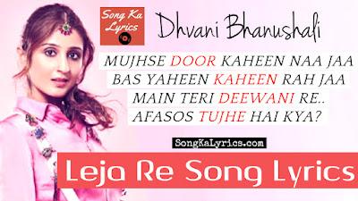 le-ja-re-song-lyrics-by-dhvani-bhanushali-lyrics by