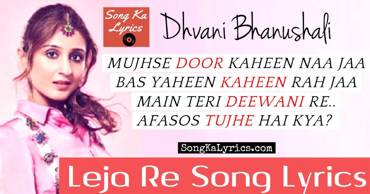 download free mp3 hindi song leja leja re