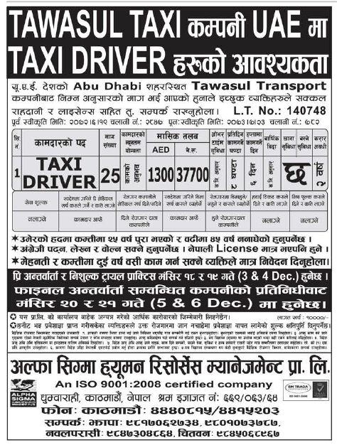 Jobs in UAE Taxi for Nepali candidates, Salary Up to Rs 37,700