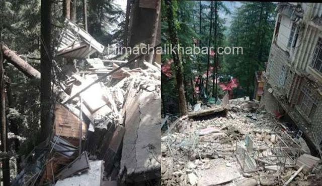 छोटा शिमला में चार मंजिला भवन ढहा, करोड़ों का नुकसान, जांच के आदेश