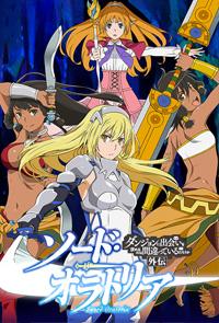 Dungeon ni Deai wo Motomeru Gaiden: Sword Oratoria