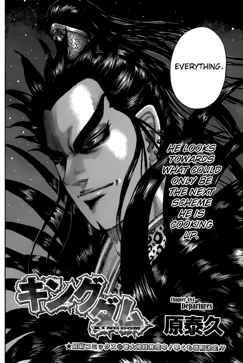 Kingdom - Chapter 489