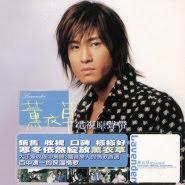 Ambrose Hsu (Xu Shaoyang 许绍洋) - Xing Fu De Shun Jian (幸福的瞬间)