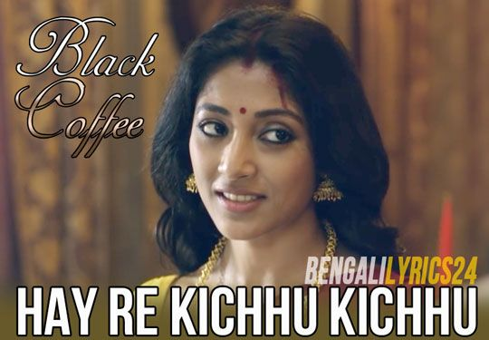 Kichu Kichu - Black Coffee, Subhamita Banerjee, MP3 Song