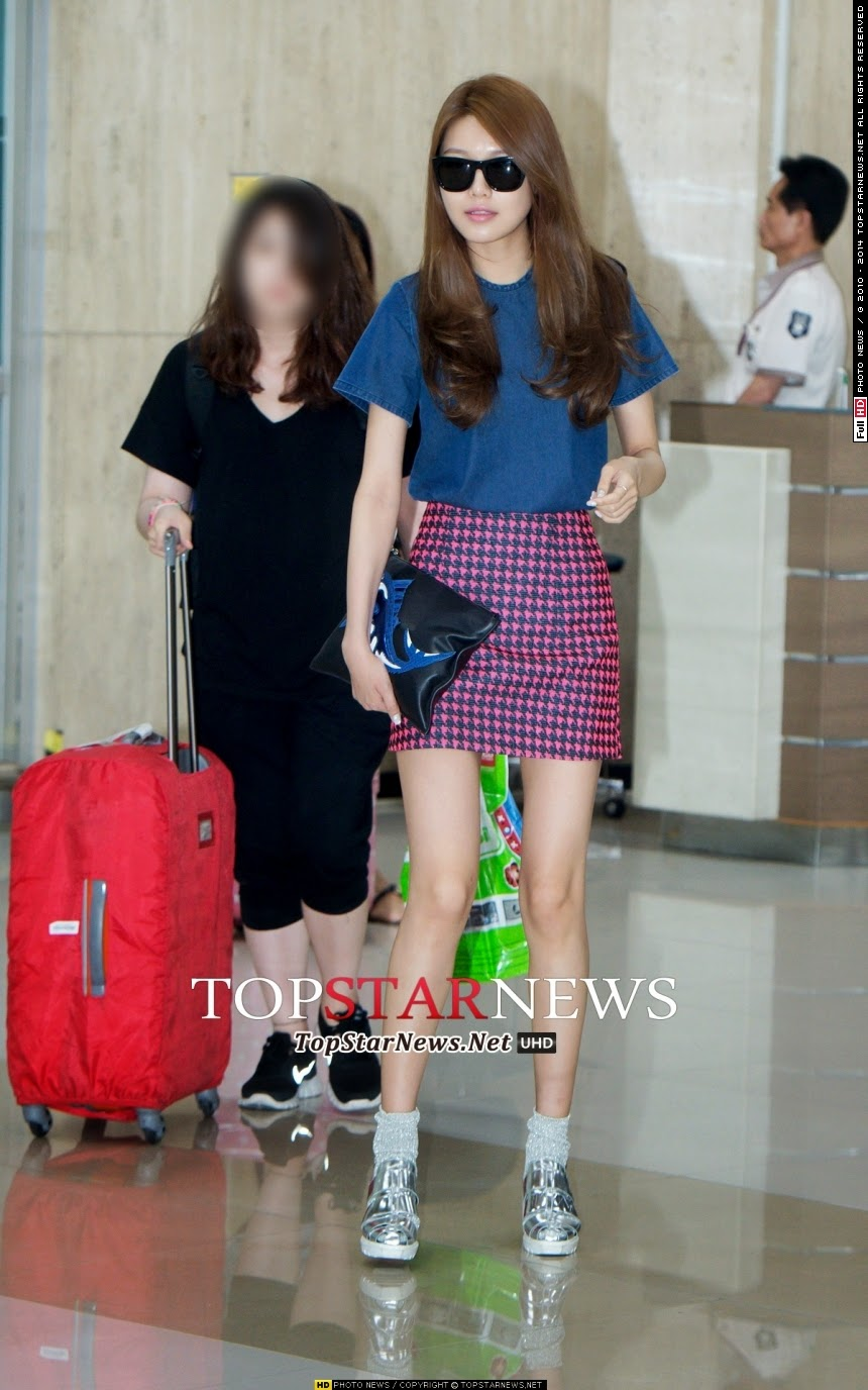Yuri Airport Fashion 2014