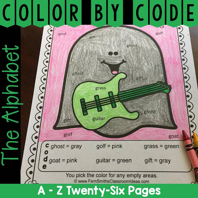 Color By Code A  - Z The Alphabet Sight Words Printable from Fern Smith's Classroom Ideas at TeacherspayTeachers.