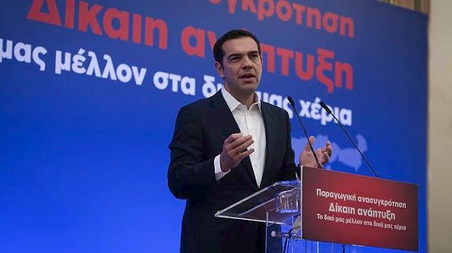 Ξεκίνησε στην Τρίπολη το διήμερο συνέδριο για την παραγωγική ανασυγκρότηση της Πελοποννήσου (βίντεο)