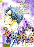 ขายการ์ตูนออนไลน์ Romance เล่ม 101