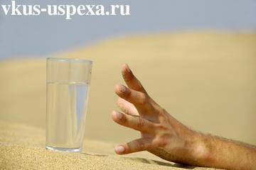 Вода не утоляет жажду, как правильно утолить жажду в жару