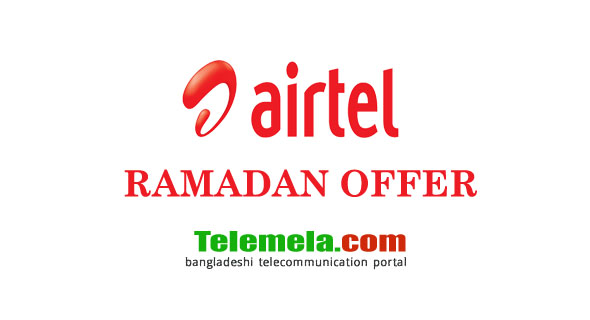 Airtel Ramadan Offer