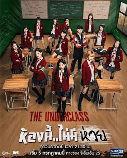 Lớp Học Cá Biệt - The Underclass (2020)