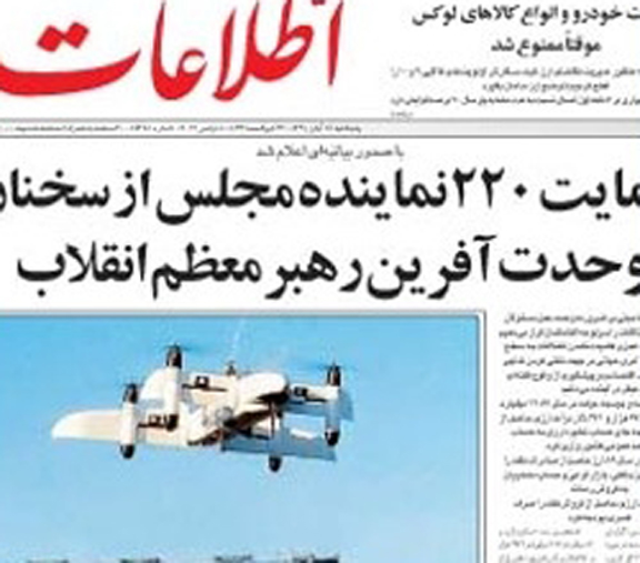 Iranian Quad TiltRotor (QTR) Vertical Take-Off and Landing