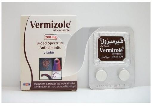 أقراص فيرميزول Vermizole مضاد للديدان