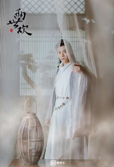 Past Life and Life cdrama Wang Gongliang
