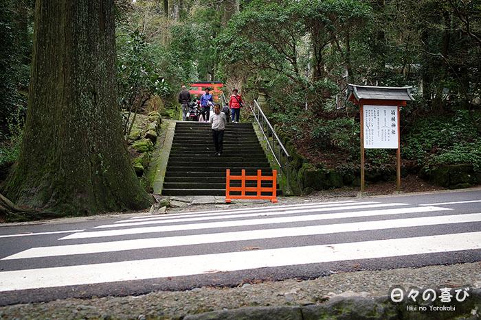 contreplongée escalier hakone-jinja traversé par la route