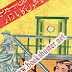 Free Download Urdu Book Lashon Ka Bazaar Ibne-Safi