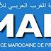 وكالة المغرب العربي للأنباء: مباراة توظيف مهندسين آخر أجل هو 11 شتنبر 2019